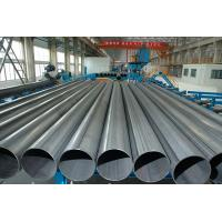 Wholesale Carbon seamless thin wall pipe from china suppliers