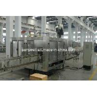 Wholesale Edible Oil Filling Machine (GYH30-6) from china suppliers
