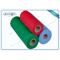 Wholesale Sesame Dot Pattern PP Spunbond Nonwoven For furniture Sofa / Mattress Pocket Spring from china suppliers