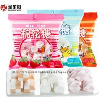 China wholesale logo Food Packaging Bags Matt Lamination Surface Handling for Marshmallow for sale