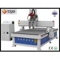 Wholesale Vacuum absorption CNC Router 1325 CNC Router machine Wood Carving CNC Machine from china suppliers