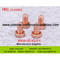 Buy cheap CutMaster A120/A80/A60 Pasma Nozzle 9-8207/9-8209/9-8210/9-8211/9-8212/9-8231, from wholesalers