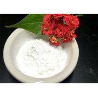 Quality AJI/USP Standard L-Tyrosine Amino Acid  Powder  as the Building Blocks of Protein for sale