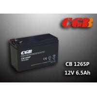 Wholesale 12V 6.5 CB1265P Valve Regulated Sealed Lead Acid SLA Battery For UPS EPS Applicatioin from china suppliers