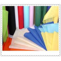 Wholesale spunbond nonwoven fabric for packing from china suppliers
