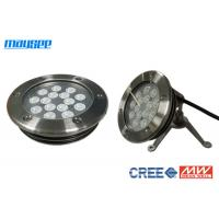 China 45w Pool Lights Underwater Led Fountain Lights Low Power Consumption for sale