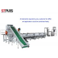 China 300-1500kg / H High Efficiency PP PE Film Washing Line For Clean And Dry Flakes on sale
