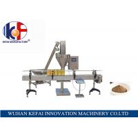 Buy cheap high quality reasonable price bottle jar food powder filling machine from wholesalers