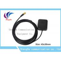 Wholesale 1575.42MHz Auto GPS Antenna IP65 Active Remote Aerial With SMA Connector from china suppliers