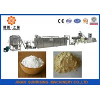 China Automatic Oil Drilling Corn Starch Making Machine , Starch Processing Plant Stainless Steel on sale