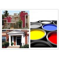 Wholesale Multi color Super Adhesion Flexible Emulsion Exterior Gloss Paint For School from china suppliers