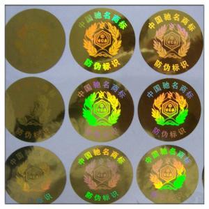 China Warranty void destructible hologram sticker label,laser anti-counterfeit hologram labels, anti-fake 3d hologram sticker on sale