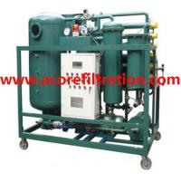 Wholesale Waste Edible Cooking Oil Purifier Machine from china suppliers