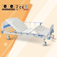 Wholesale Maidesite Queen Size Hospital Bed , Comfortable Hospital Beds For Home Care from china suppliers