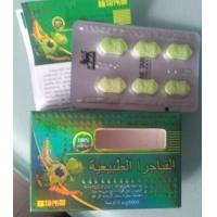 China herbal viagra natural male enhancement pills 6pills on sale