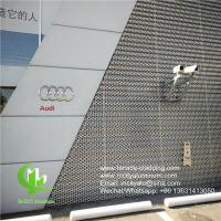 Buy cheap Perforated great wall cladding metal aluminum panel powder coated outdoor aluminum solid panel curtain wall from wholesalers