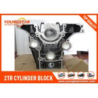 Buy cheap 2.7L DOHC Engine Cylinder Block For TOYOTA Land - Cruiser 2TR-FE / 2TRFE from wholesalers