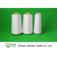 Wholesale High Tenacity Bright Ring Spun Polyester Sewing Thread Yarn On Cones 20s/3 Raw White Color from china suppliers