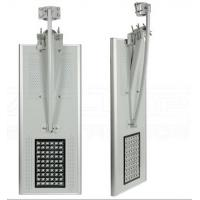 Buy cheap 30W solar panel high capacity battery integrated solar street light from wholesalers