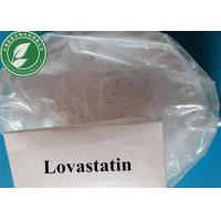 Wholesale High Purity Pharmaceutical API Lovastatin For Antiarrhythmic CAS 75330-75-5 from china suppliers