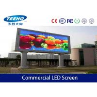 Wholesale Energy Saving P12 Outdoor Commercial LED Screen Full Color , DIP LED Display 1R1G1B from china suppliers