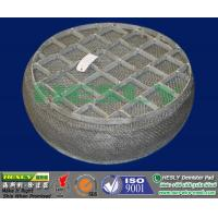 Wholesale Standard Wire Mesh Demister Pad, 304 wire mesh demister pad from china suppliers