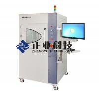 China Electronic CNC Manual X-ray Inspection Machine / X-ray Inspection Equipment on sale