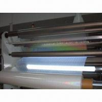 Holographic Wide Web Soft Embossing Machine, 380V AC Voltage