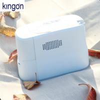 High purity cheap mini portable home care oxygen concentrator for sale