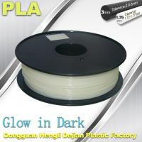 Wholesale 3D Printer Material Glow In The Dark Filament Green1.75 / 3.0mm PLA from china suppliers