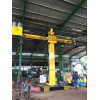 Wholesale Column and Boom Welding Manipulator With Electric Cross Slides Motorized Travel & Rotation from china suppliers