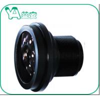 Buy cheap ROHS Infrared Dome Camera Lens Focal Length 1.4 Mm MTV Mount 190° Field from wholesalers