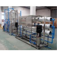 Quality Double Pass Ro Water Purifier System Commercial Ro System PLC Control for sale