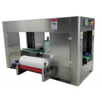 Wholesale Stainless Steel Automatic Bagging Machine For Water Bottling Line 1500 Bottles Per Hour from china suppliers