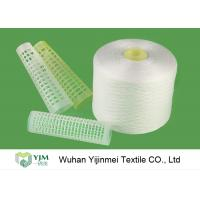 Wholesale 40S/2 40S/3 High Tenacity Knotless Spun Polyester Yarn Z Twist Sewing Yarn for Clothes from china suppliers