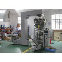 Quality Nuts Vertical Form Fill And Seal Packaging Machines , Durable Vertical Bagging Machine for sale
