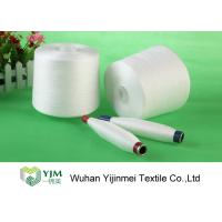 Wholesale 60s/3 Platic / Paper Core Ring Spun Polyester Yarn Raw White Knotless from china suppliers