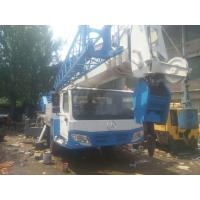 Buy cheap Used TADANO 120t Crane from wholesalers