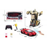 Wholesale Lamborghini Style Children's Remote Control Toys RC Robot Car 1 / 12 Scale from china suppliers