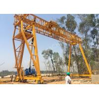 Wholesale OEM Durable And Reliable Travelling Steel Beam launching For Railway Construction from china suppliers