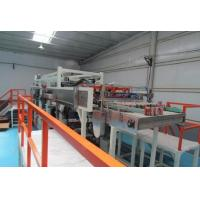 Wholesale 20 KW 7 Bar Tin Can Packaging Machine Automated Packaging Equipment from china suppliers