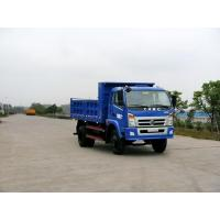 CLWState IV emission Nanjun single bridge 131 horsepower diesel 1 ton dump truck for sale