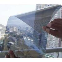 Wholesale window safety film from china suppliers