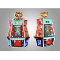 Wholesale Ticket Out Redemption Game Machine / Coin Pusher Game Machine from china suppliers