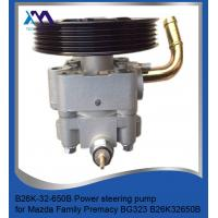 Wholesale Mazada  36p0453 5734 Power Steering Pump 21 - 5142 B26k32650b Aa1215142 from china suppliers