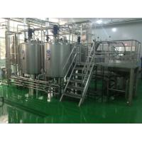 Quality Coconut Powder Food Production Machines , Food Manufacturing Equipment for sale