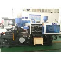 Energy Saving Multi Color Injection Molding Machine 1280KN  Clamping Tonnage for sale