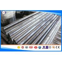 Wholesale Quenched Steel Alloy Steel Round Rod , Hot Rolled Round Bar 1.6660/20NiCrMo13 from china suppliers