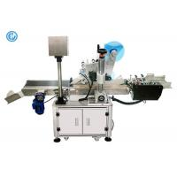 High Stability Automatic Label Applicator Machine Applicable PE Bags Flattened Box