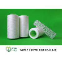 Wholesale Knotless Virgin Weaving 100 Spun Polyester Yarn 42/2 Counts Low Elongation from china suppliers